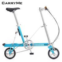 CarryMe SD 8吋單速鋁合金折疊車-星空藍