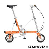 CarryMe SD 8吋單速鋁合金折疊車-鮮橙橘