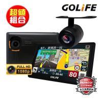 GOLiFE GoPad DVR7 Plus 升級版Wi-Fi行車紀錄聲控導航平板+R20防水倒車顯影鏡頭(超值組合)送16G+旅行收納盥洗包