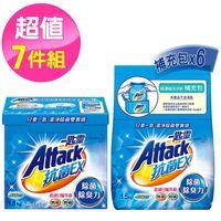 一匙靈 抗菌EX超濃縮洗衣粉1+6件組 (盒裝1.8Kg+補充包1.5kg x6入)