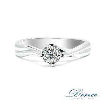 DINA JEWELRY 蒂娜珠寶 0.60克拉 D/SI1 鑽戒 求婚戒指(預購)