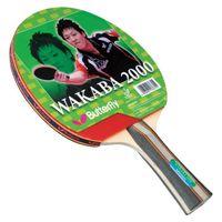 Butterfly 貼皮負手板 WAKABA 2000