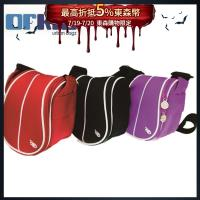 ORKIO SR1222 相機包-XS 粉紫