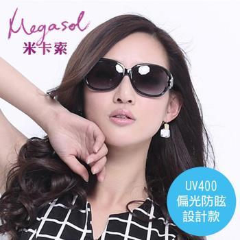 米卡索 Gucci設計師圖騰款 寶麗萊UV400偏光太陽眼鏡(MS3043)