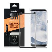 NISDA Samsung Galaxy S8 Plus / S8+ 3D內縮滿版鋼化玻璃-極致黑