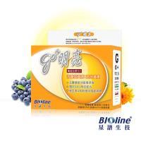 【BIOline星譜生技】 go明亮-游離葉黃素+玉米黃素 液態膠囊(30顆/盒)