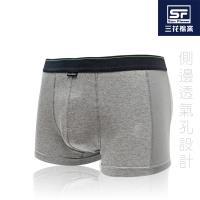 任-【Sun Flower三花】三花彈性貼身平口褲.四角褲.男內褲_中灰