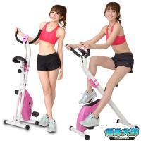 健身大師—窈窕版無段變速織帶健身車-PINK