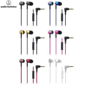 日本鐵三角Audio-Technica入耳道式耳機麥克風耳塞式線控耳機ATH-CK330iS (具全指向性電容式麥克風)