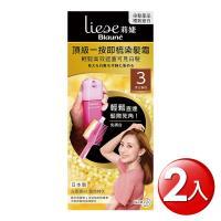 莉婕 頂級一按即梳染髮霜 3深古銅棕 40g+40g (2入)