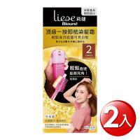 莉婕 頂級一按即梳染髮霜 2古銅棕色 40g+40g (2入)
