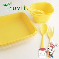 Truvii 萊姆黃抗菌餐具組( 附網袋 )