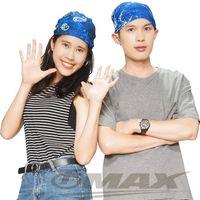 OMAX超值魔術頭巾-5入(顏色隨機)