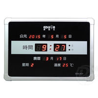 EDISON愛迪生LED數位萬年曆電子鐘 EDS-A24