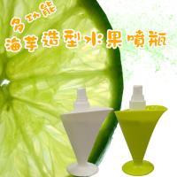 金德恩 台灣製 多功能海芋造型果汁噴瓶 加送防焰膠帶
