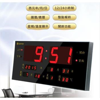 KINYO USB/AC雙供電LED多功能數位萬年曆(TD-300)
