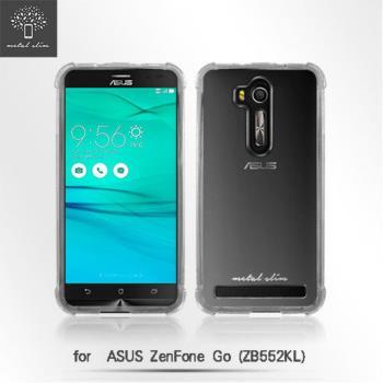 Metal Slim ASUS ZenFone Go (ZB552KL)  透明TPU空壓殼 防摔 軟殼 手機保護殼
