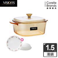 Visions美國康寧  1.5L晶彩透明鍋方型