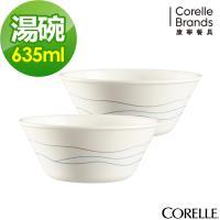 美國康寧CORELLE 藍色秘境2件式湯碗組-B01