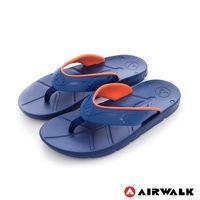 AIRWALK(男) - QQ彈力AB拖 舒適吸震耐磨止滑排水人字拖(藍)