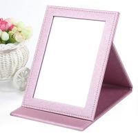 【幸福揚邑】7吋絲光粉皮革折疊鏡/隨身彩妝化妝桌鏡立鏡