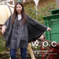 w.p.c垂墜斗篷款 時尚雨衣/風衣(R1004)-黑色
