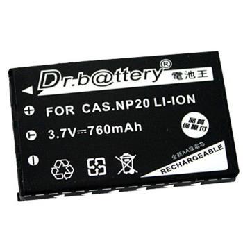 電池王 無敵翻譯機 CD-861/CD-318/CD-865/CD-859/CD-859Pro/CD-859mini 專用鋰電池