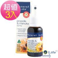 澳洲Natural Life活性麥蘆卡蜂膠噴劑必買組合(30mlx3瓶)