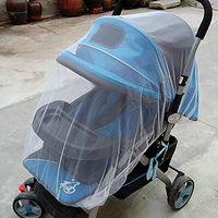 【親親寶貝】日式頂級嬰兒車專用蚊帳/手推車蚊帳/娃娃車蚊帳/防蚊罩細緻紗網透氣舒適(嬰幼兒防蚊必備) $340