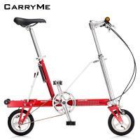 CarryMe SD 8吋單速鋁合金折疊車-莓果紅