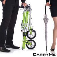 CarryMe SD 8吋單速鋁合金折疊車-綠茶青