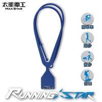 【太星電工】Running star LED夜跑項鍊燈(藍)/2入
