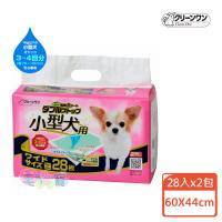 【Clean One】小型犬用 寬型雙層吸收消臭炭尿布  60*44cm 28入 (2包)