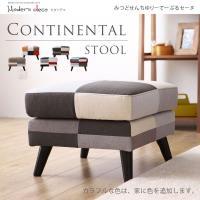 日本MODERN DECO 康提南斯繽紛拼布腳凳 CONTIENTAL