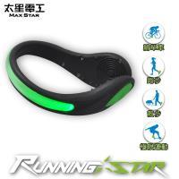 【太星電工】Running star LED夜跑鞋環燈(綠光)/2入