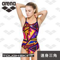 限量 春夏新款 arena  訓練款 TSS7110WA 女士 連身三角 泳衣 性感 露背 遮肚 顯瘦 修身式