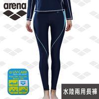 限量  春夏新款 arena 健身休閒款 LSS7325WPA 運動健身休閒長褲游泳褲高彈速乾幹提臀保暖