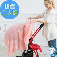 QBabe 雙層紗竹纖維嬰兒包被浴巾 120x120(二入組)