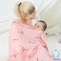 QBabe 雙層紗竹纖維嬰兒包被浴巾 120x120