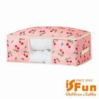 iSFun 居家收納 大號透視棉被袋 粉櫻桃