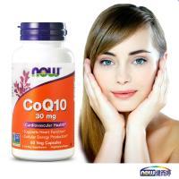 NOW健而婷 精純CoQ10膠囊食品(60顆/ 瓶)