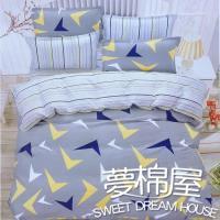 BUTTERFLY 柔絲絨 加大薄床包枕套三件式 城市夢想 台灣製造