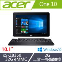 Acer宏碁 One 10 二合一平板筆電 S1003-1641 10.1吋/x5-Z8350/2G/32G eMMC