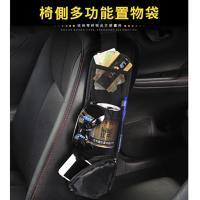 【威力鯨車神】韓國熱銷多功能時尚汽車座椅側邊收納袋/汽車收納掛袋_愛車必備
