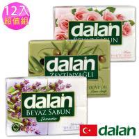 土耳其dalan - 橄欖油玫瑰薰衣草美肌浴皂 12入豪華組