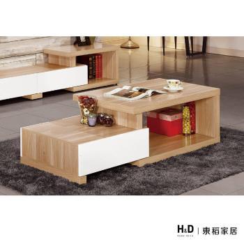 H&D 柏林3.3~5尺伸縮大茶几