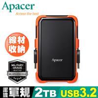 Apacer 宇瞻 AC630 USB3.1 Gen1 軍規戶外防護行動硬碟 2TB