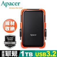 Apacer 宇瞻 AC630 USB3.1 Gen1 軍規戶外防護行動硬碟 1TB--加送聯名原子筆(送完為止)