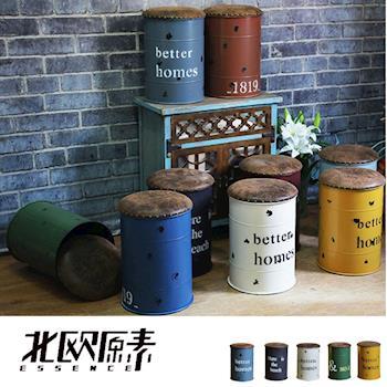 【北歐原素】工業風復古鐵桶/多功能收納桶凳(五色可選)