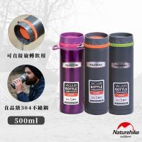 Naturehike 情侶款 旅行登山便攜運動304不鏽鋼真空保溫瓶 悶燒罐0.5L 灰橙